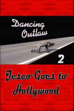 Танцующий преступник 2: Джеско едет в Голливуд