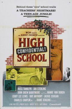 Тайна средней школы
