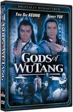 Боги Ву Танга
