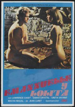 Мужчины для игр порочных женщин