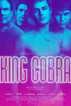Смотреть бесплатно про кобра порно фильмы